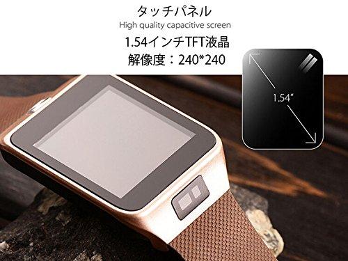 Origin  iPhone6 iPhone6PLUS iPhone5 オール対応 メール同期初実現 ブルートゥース腕時計 電話帳 メール同期 着