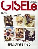 GISELe(ジゼル) 2017年 02 月号