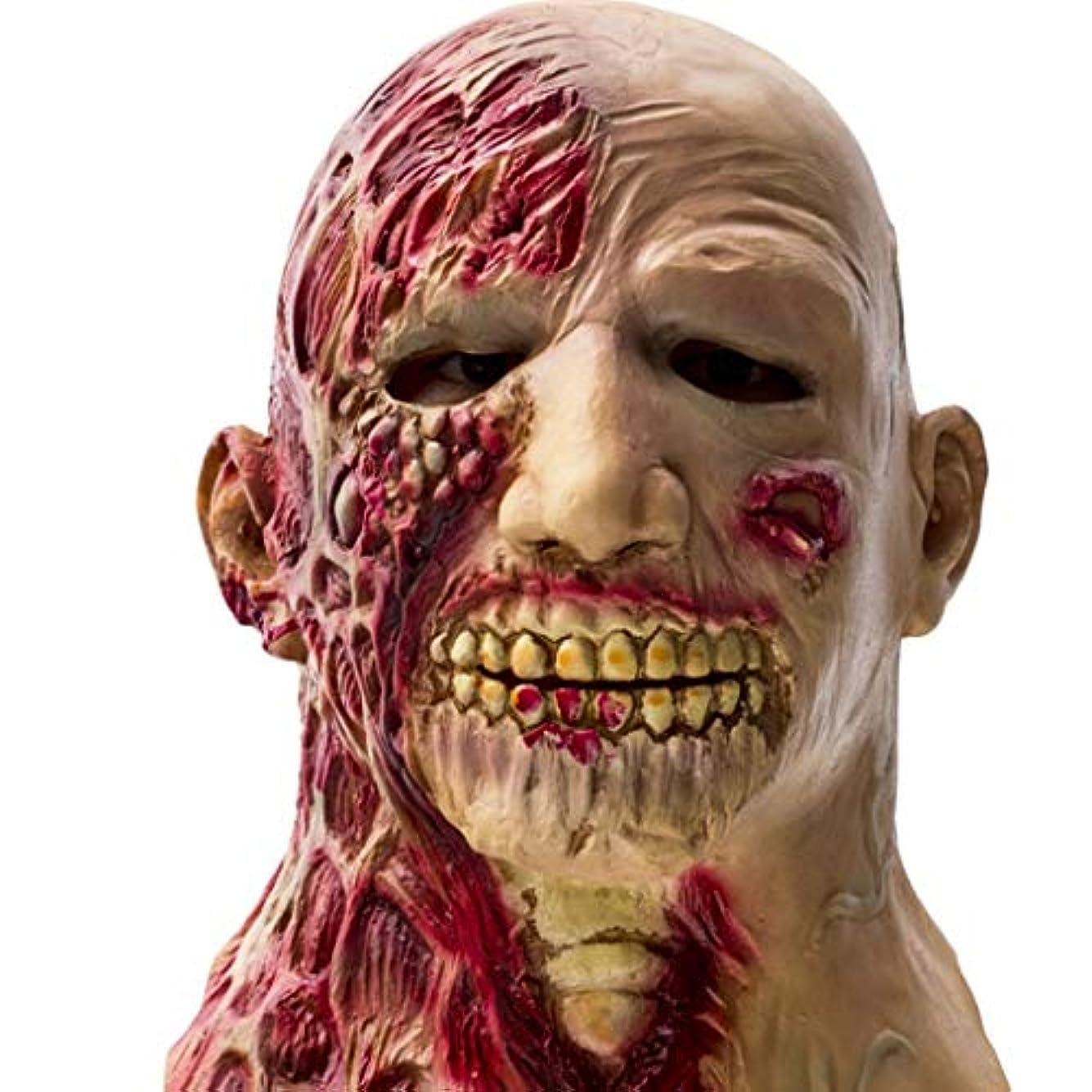 ニンニク永久考古学的なハロウィン大人のラテックスホラーマスクしかめっ面マスクパーティーマスク怖い悪魔マスク映画小道具仮面舞踏会マスク