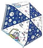 [ジェイズプランニング] 折りたたみ傘 折り畳み傘 ボーイズ ネイビー キッズ