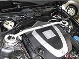 Ultraracing フロントタワーバー ベンツ w221 S350 S500 S550