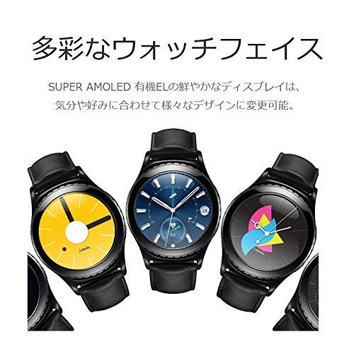 Galaxy Gear S2 classic スマートウォッチ ブラック SM-R7320ZKAXJP【国内正規品】