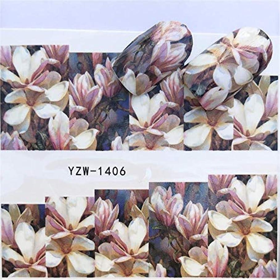 麻痺させる薄汚いアイスクリームSUKTI&XIAO ネイルステッカー マニキュアの装飾、Yzw-1406のための1 PCの紫色の花の釘水ステッカーの多彩な花の釘の芸術の移動のステッカー