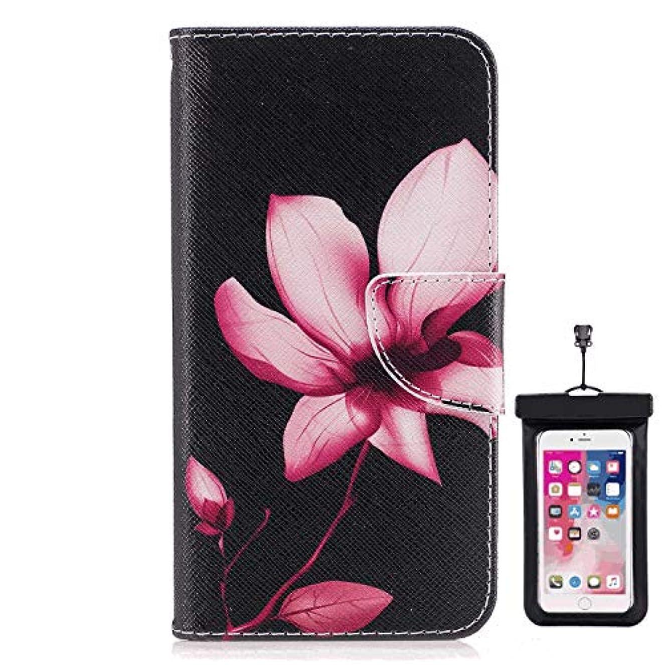 乳糞一見iPhone 7 レザー ケース, 手帳型 アイフォン 7 本革 スマートフォンカバー 耐摩擦 ビジネス 財布 カバー収納 無料付スマホ防水ポーチIPX8 Business