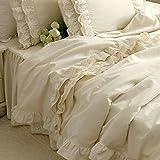 Brandream女の子用フリル付き韓国寝具セットRomanticアイボリー羽毛布団カバークイーンキングサイズ4ピースシートセット高級サテン生地 キング ベージュ 543