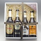 【飲み比べセット】人気ドイツビール4種 330ml×4本セットA