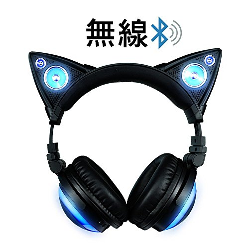 492f36bb937cb7 LED付き 高機能 ネコ耳ヘッドフォン 第2世代 8色 自由変換 5種 フラッシュ モード 無線 Bluetooth マイク 内臓 AXENT  WEAR Wireless Cat Ear Headphones Color ...