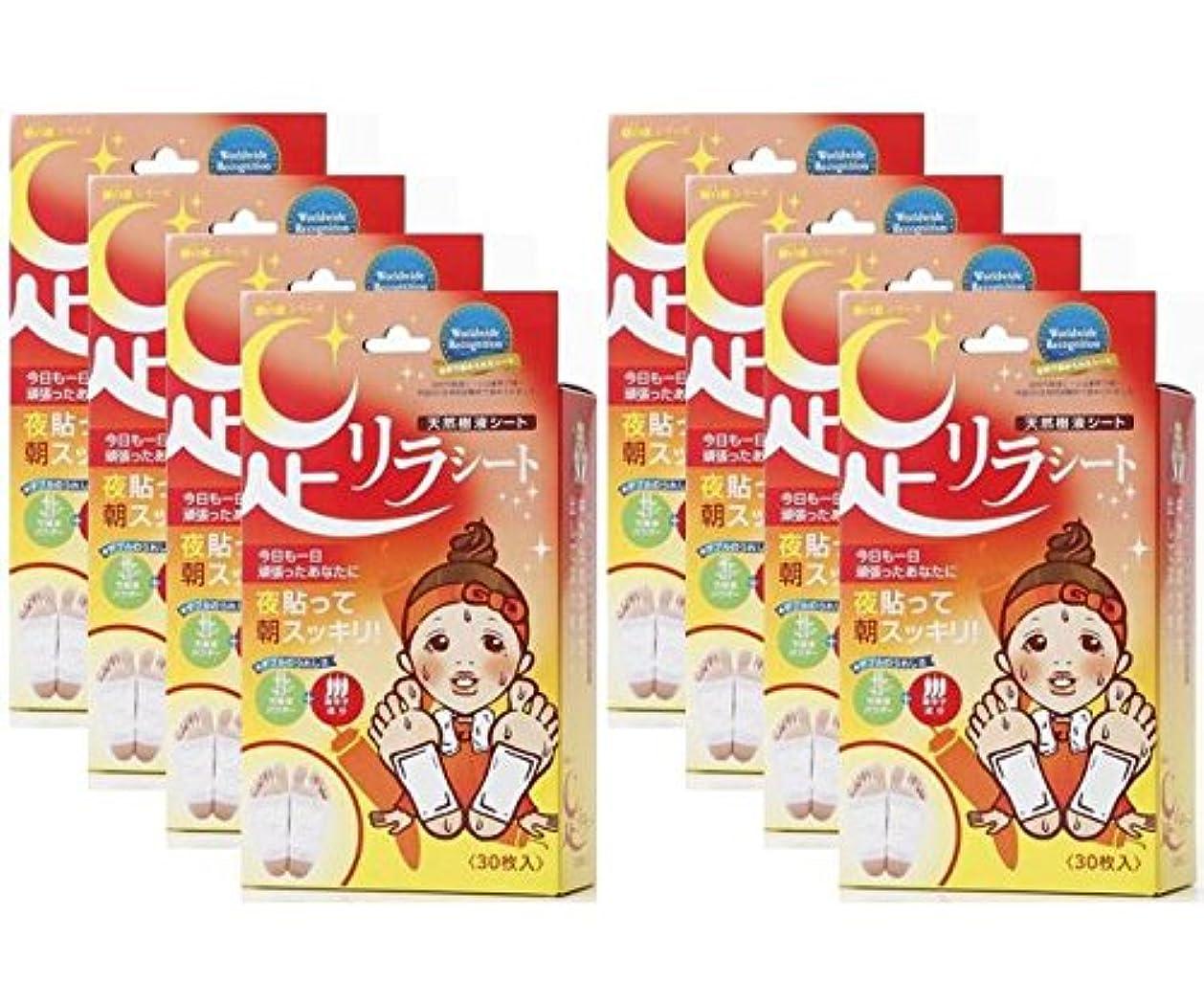 トレイばかげた風足リラシート 唐辛子 30枚×8個セット