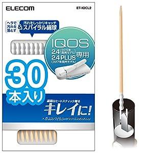エレコム IQOS クリーナー [アイコス] クリーニングスティック (ヘラ型スパイラル綿球クリーニングスティック) 10本パック×3個 ET-IQCL2