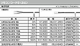 【0704696】ノーリツ 給湯器 関連部材 リモコンコードS コネクタセットS(1個入)