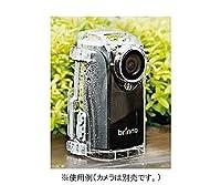 バイコム2-9543-11自動撮影カメラTLC200Pro用飛沫防水ケース