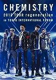 CHEMISTRY 2010 TOUR regeneration in TOKYO INTERNATIONAL FORUM [DVD]
