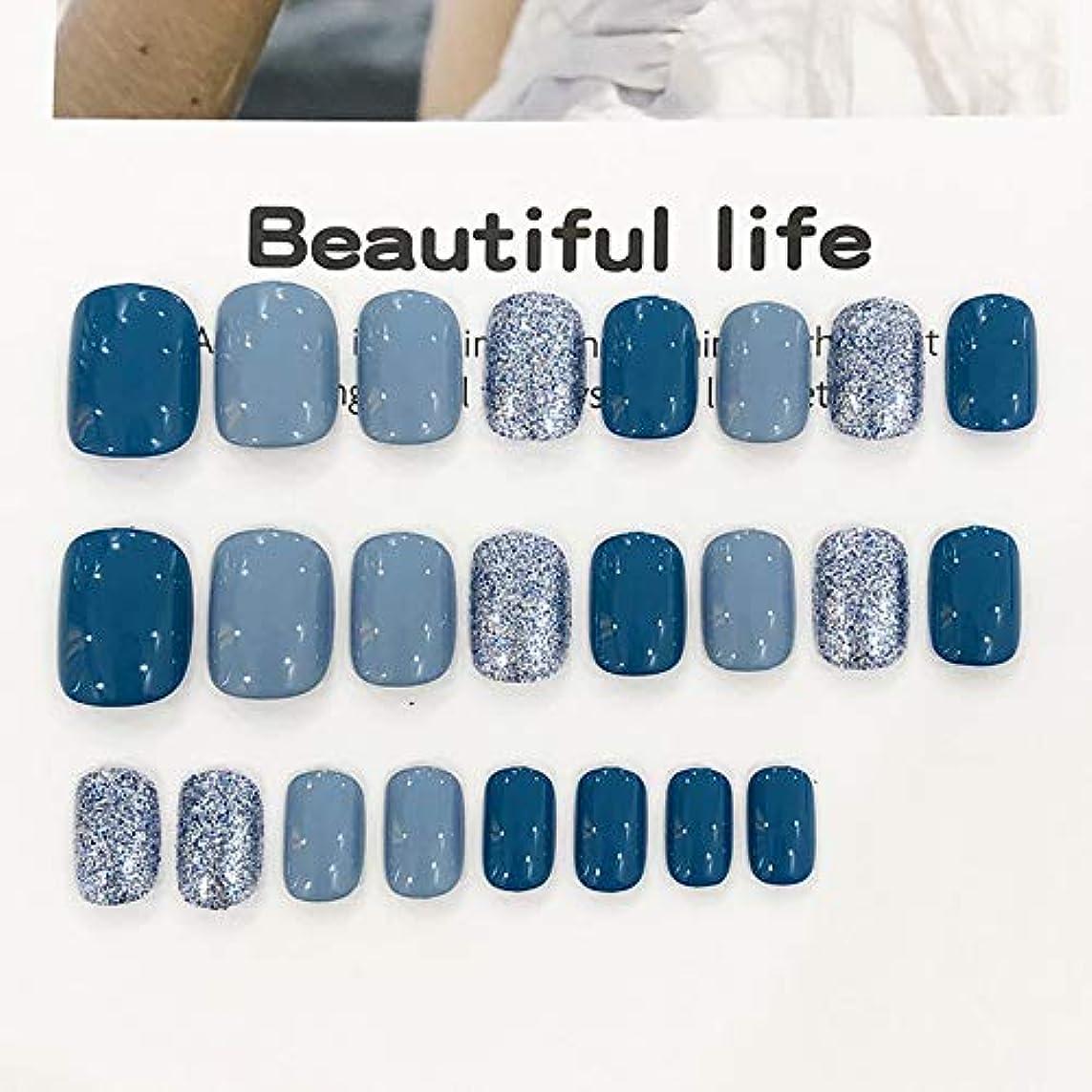 解明キャップ時間とともにXUTXZKA ブルーカラーネイル女性ファッションフェイクネイルショートサイズフルカバーネイルチップ