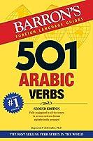 501 Arabic Verbs (501 Verbs Series)