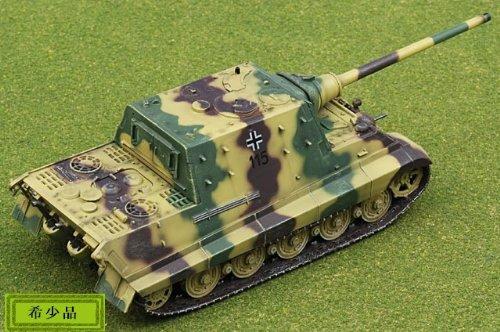 1:72 ドラゴン モデル 1:72 Armor Value シリーズ 62010 Henschel/Porsche Sd.Kfz.186 Jagdtiger ディスプレイ モデル German Ar