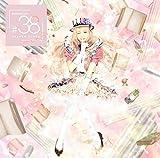 【Amazon.co.jp限定】MUSICALOID #38 Act.3(此方乃サヤ盤)(歌ってみたCD「1%」(作詞作曲:はるまきごはん)付)