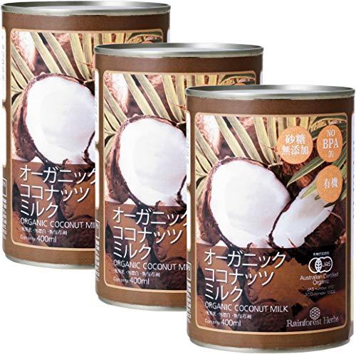 有機JASオーガニックココナッツミルク 400ml 3缶 タイ産 noBPA缶使用 無漂白 砂糖不使用