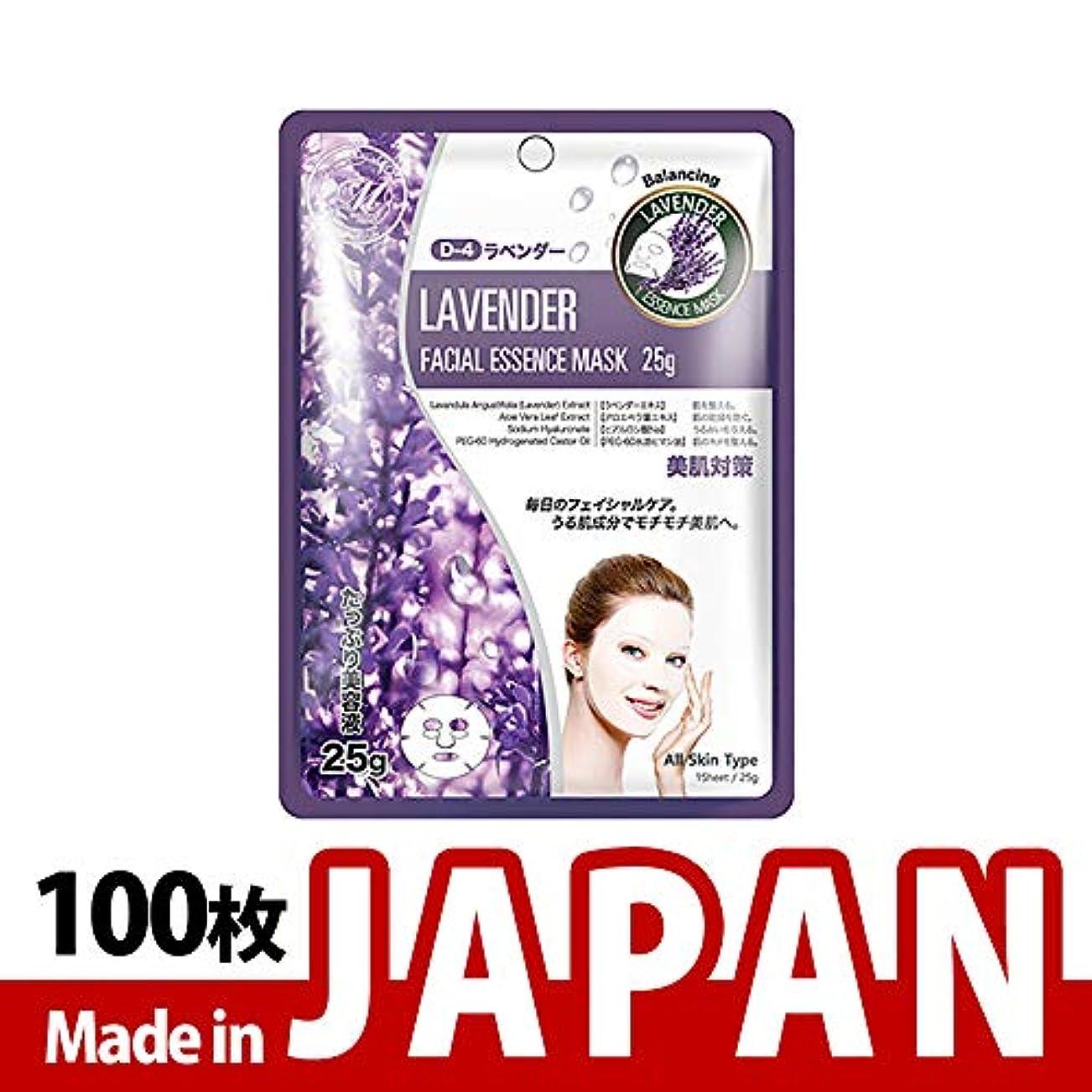 耐えられない結婚した機密MITOMO日本製【MT512-D-4】シートマスク/10枚入り/100枚/美容液/マスクパック/送料無料