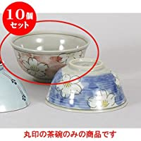 10個セット 夫婦茶碗 花濃(赤)中平 [12 x 6cm] 土物 【料亭 旅館 和食器 飲食店 業務用 器 食器】