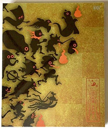 椎名林檎と彼奴等がゆく 百鬼夜行2015(初回生産限定版 DVD)(ケース付きハードカバー・ブック仕様)