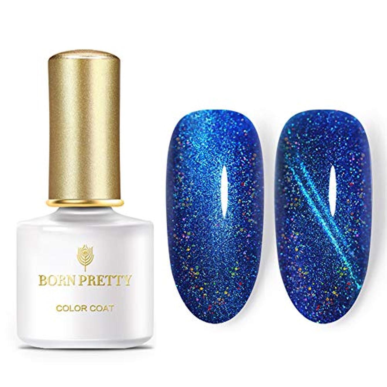 インチスノーケルアクセントBORN PRETTY ホロキャツアイジェルカラー 10色選択可 虹のような輝き マグネットで模様が入る UV/LED両対応 カラージェル 6ml [並行輸入品]