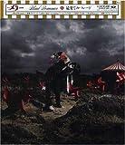 Blind Romance(初回限定盤)(type2)(DVD付)