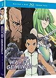Tenchi Muyo War on Geminar: Part 2 [Blu-ray] [Import]