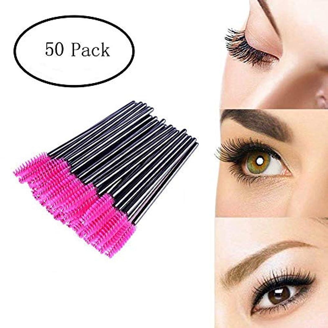 減らすホイールファッションVi.yo まつ毛ブラシ 使い捨て エクステンション メイクブラシ 睫毛エクステ用 曲がる可能 セット (ピンク)