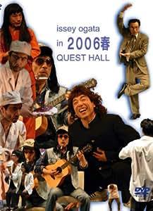 イッセー尾形 一人芝居 2006春 クエストホール [DVD]