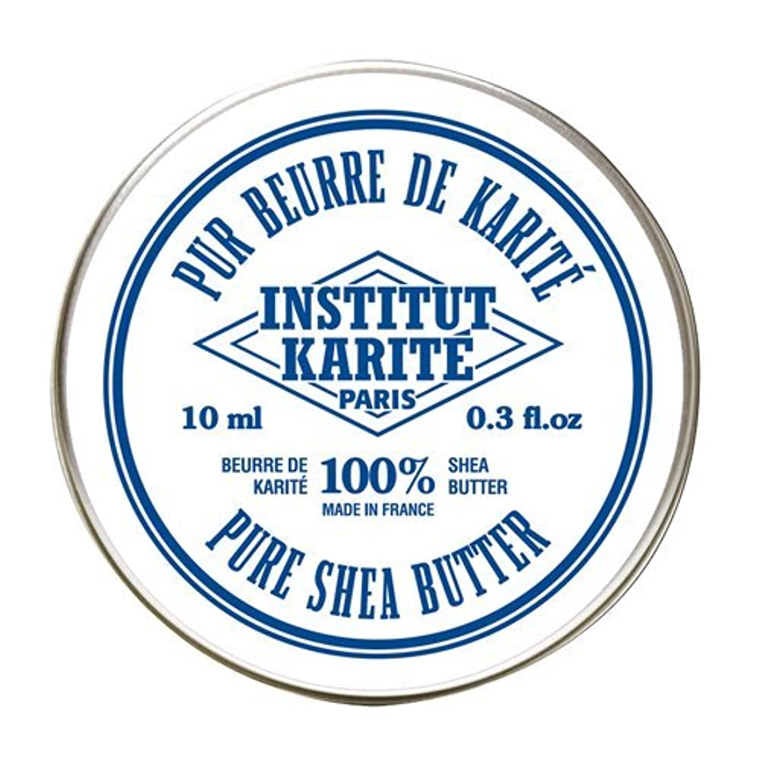 他の日を除くディスカウントINSTITUT KARITE  100%Pure Shea Butter シアバター(No Fragrance)10ml