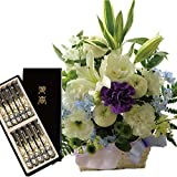 お供え線香セット ユリ供花アレンジ カラーは白に青紫を入れて +「特選淡墨の桜線香」黒塗箱セット