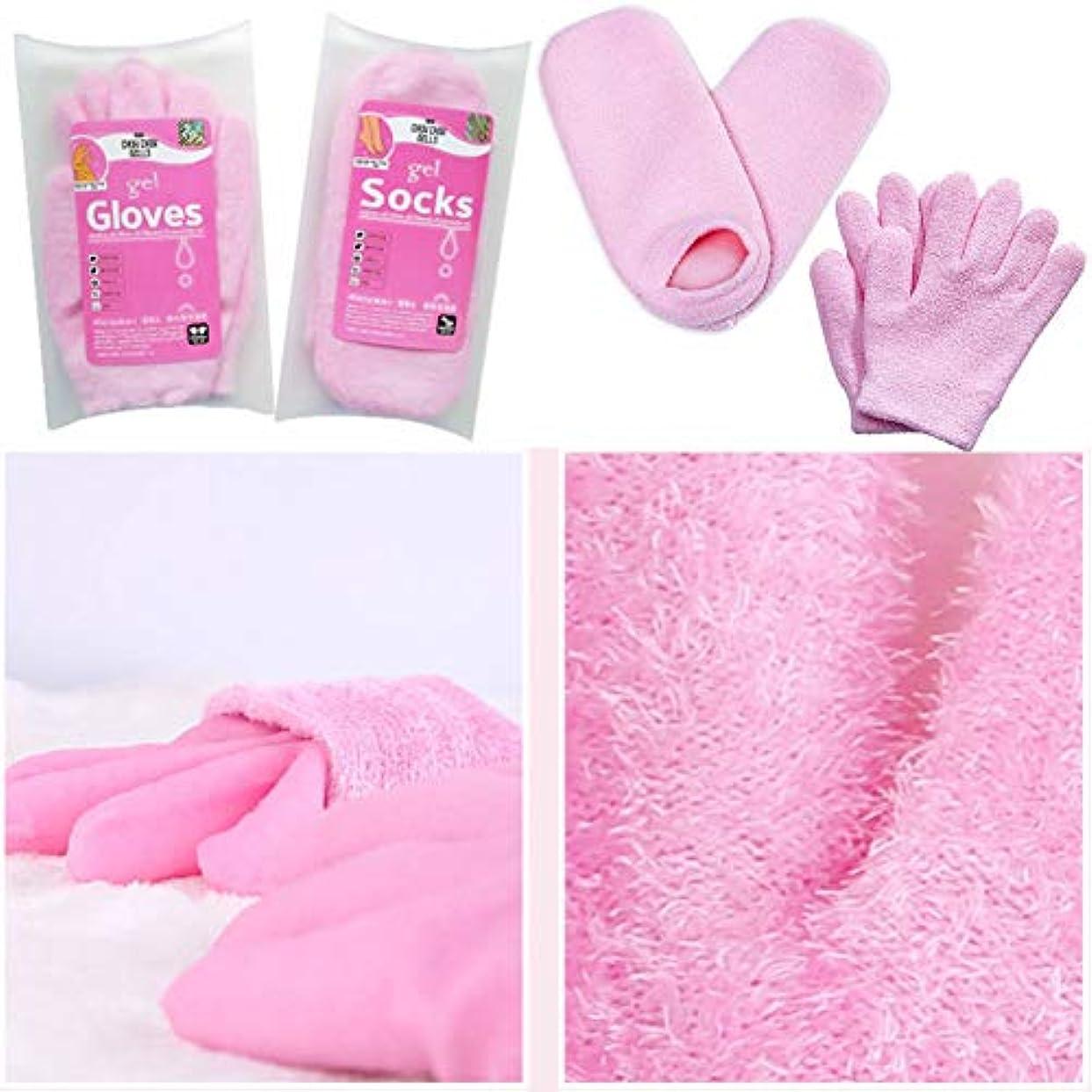 グラフィッククッショントラップTerGOOSE 美容 保湿 手袋 ゲル 靴下 モイスチャライジングジェルグローブ 手荒れ対策 保湿ケア フット ハンドケア用 便利 ピンク