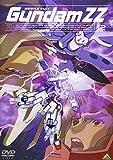 機動戦士ガンダム ZZ 12 [DVD]
