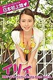 台湾アイドル・イリィ NBアイドル・ウェブ-Photo Book Vol.3