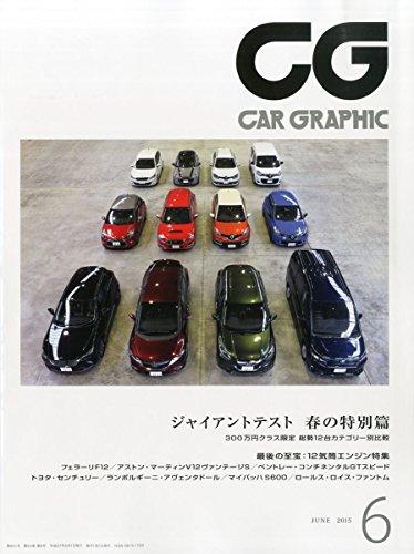 CG 2015年 06 月号 [雑誌]の詳細を見る