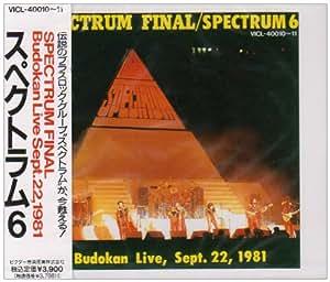 Spectrum Final Budokan Live Sept. 22,1981