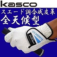 Kasco(キャスコ) スエード調合成皮革 全天候対応 ゴルフグローブ メンズ 第一ゴルフオリジナルグローブ TK-113 WH 22