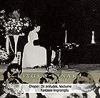 1964年 東京ライヴ ~ ショパン: 24の前奏曲 | ノクターン ホ長調 | 幻想即興曲 (Live in Tokyo 1964 ~ Chopin: 24 preludes, Nocturne, Fantasie-Impromptu / KIYOKO TANAKA) [CD] [Live Recording] [国内プレス] [日本語帯・解説付]