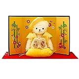 米寿祝い 88歳 黄ちゃんちゃんこ の お祝いテディべア 米寿 長寿祝 鶴亀 88歳のお祝い 長寿祝い プティルウ製