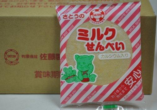佐藤製菓 さとうのミルクせんべい 8g 20ヶ入り