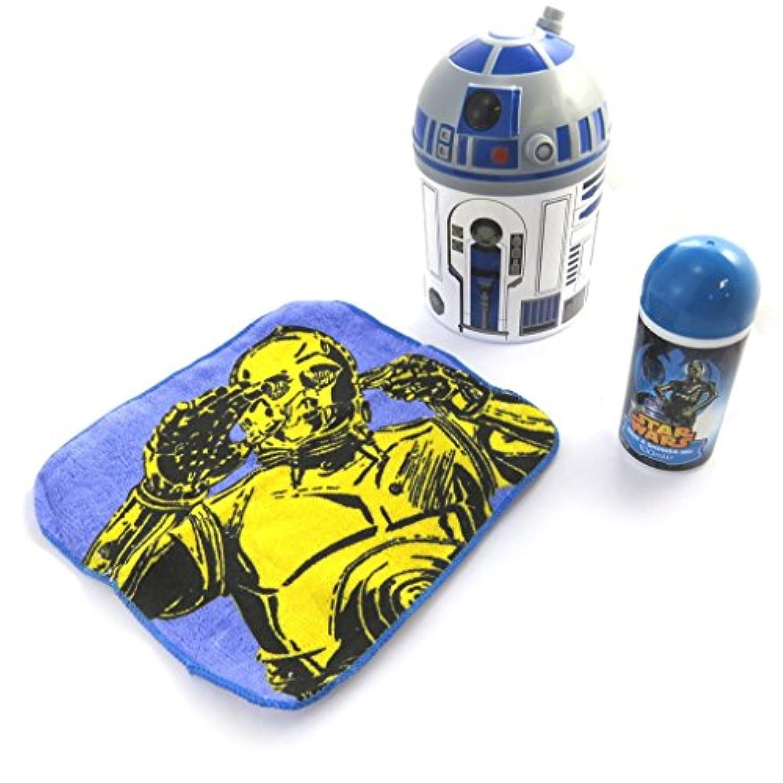 ベッドを作るシャイニング印象的な[スター·ウォーズ (Star Wars)] (Star Wars コレクション) [M9079] ブルー