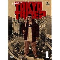 TOKYO TRIBE 2