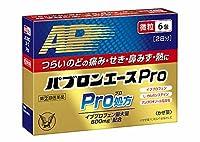 【指定第2類医薬品】パブロンエースPro微粒 6包 ※セルフメディケーション税制対象商品