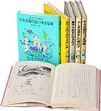 コロボックル物語 全6巻