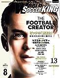 WORLD Soccer KING 2015年8月号