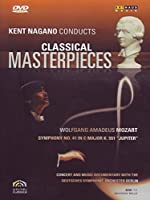 Kent Nagano Conducts Classical Masterpiece 1 [DVD] [Import]