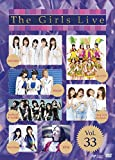 The Girls Live Vol.33 [DVD]