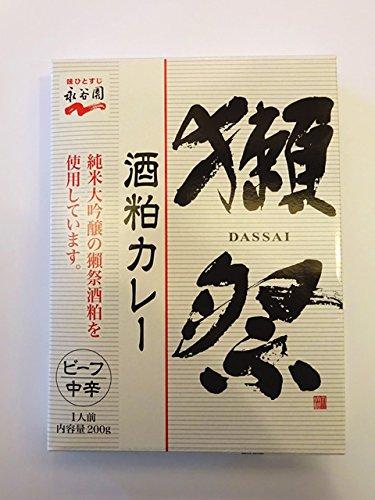 獺祭(だっさい) 酒粕カレー 1人前200g 1個