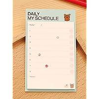 【マイ・スケジュールシリーズ】Daily版:ポストイット メモ帳 付箋 スケジュール帳 数量:20シート カラー:ブルー Daily My schedule Post-it (blue)