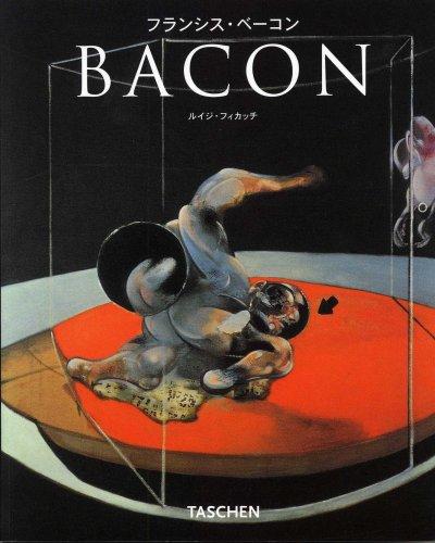 フランシス・ベーコン BACON